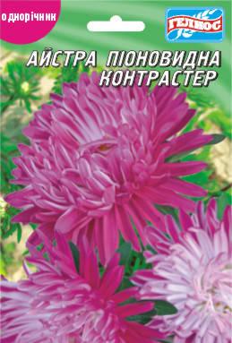 Астра Контрастер 70 шт., фото 2