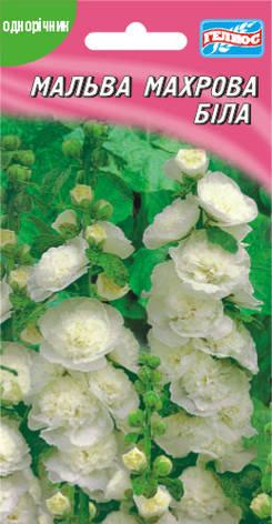 Мальва махровая белая 0,05 г, фото 2