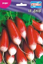 Семена Редиса 18 дней 15 г