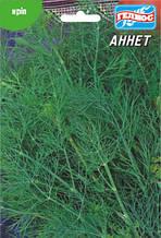 Семена укропа кустового Аннет 50 г