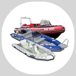 Надувные лодки RIB
