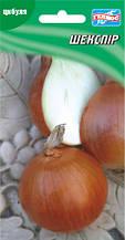 Семена лука репчатого Шекспир 100 шт.