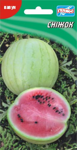 Семена арбуза Снежок 15 шт.