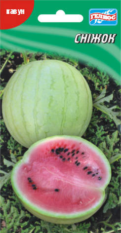 Семена арбуза Снежок 15 шт., фото 2