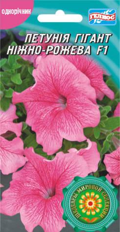 Петуния Гигант нежно-розовая F1 10 драже, фото 2