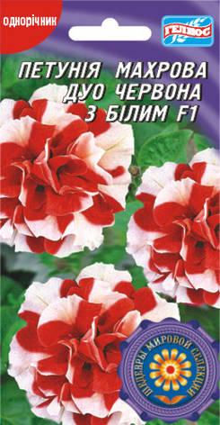 Петуния махровая Дуо Красно-белая F1 10 драже, фото 2