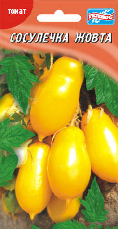 Семена томатов Сосулечка желтая 20 шт., фото 2