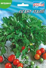 Семена петрушки листовой Гигант Италии 10 г