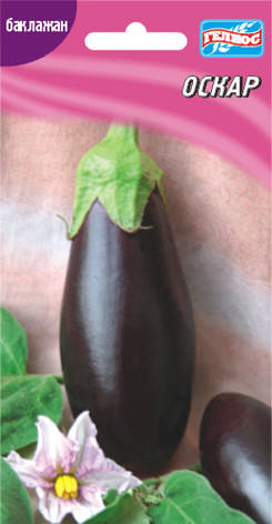 Семена баклажана Оскар 50 шт., фото 2