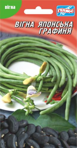Семена вигны Японская Графиня 10 шт.