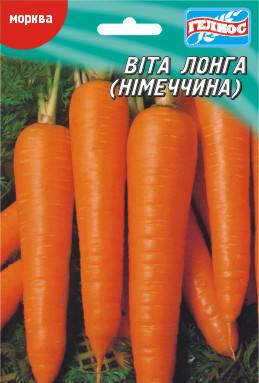 Семена моркови Вита лонга 10 г, фото 2
