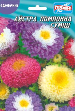 Астра Помпонная смесь 100 шт.