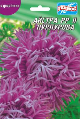 Астра Русский размер 2 Пурпурная 70 шт.