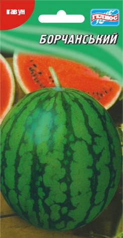 Семена арбуза Борчанский 20 шт., фото 2