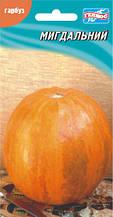 Семена тыквы Миндальная 20 шт.