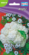Семена капусты цветной Андес 50 шт.