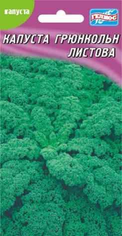 Семена капусты листовой Грюнкольн 100 шт., фото 2