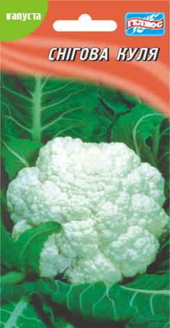 Насіння капусти цвітної Снігова куля 100 шт., фото 2