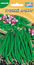 Семена фасоли кустовая спаржевая Грибной аромат 15 шт.