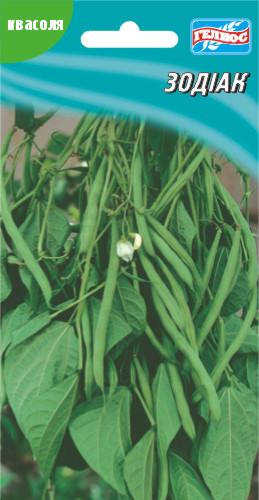 Семена фасоли кустовая спаржевая Зодиак 20 шт.