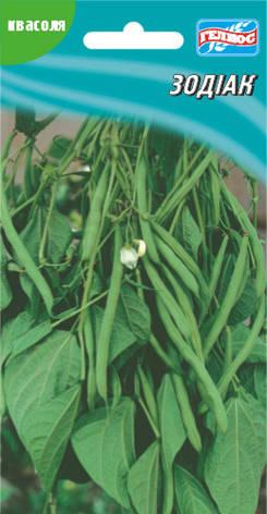 Семена фасоли кустовая спаржевая Зодиак 20 шт., фото 2