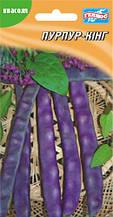 Семена фасоли кустовая спаржевая Пурпур кинг 10 шт.