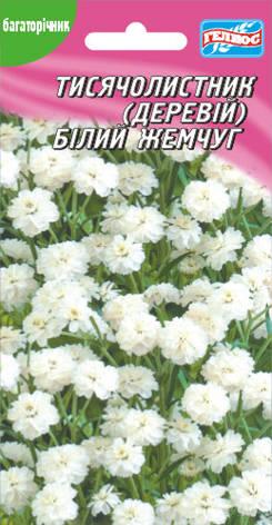 Тысячелистник Белый жемчуг 0,1 г, фото 2