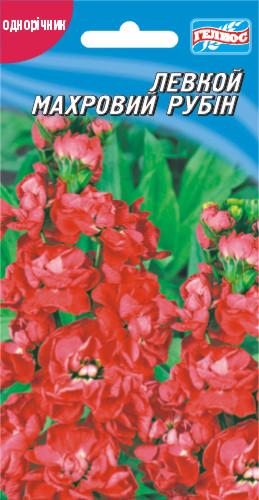 Левкой махровый красный Рубин 0,1 г