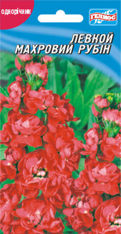 Левкой махровый красный Рубин 0,1 г, фото 2