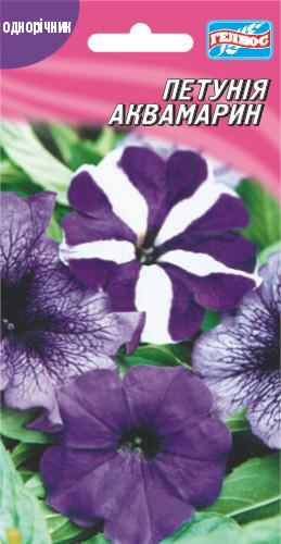 Петуния Аквамарин смесь фиолетовых 0,05 г