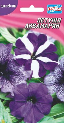 Петуния Аквамарин смесь фиолетовых 0,05 г, фото 2
