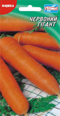 Семена моркови Красный гигант 2000 шт., фото 2
