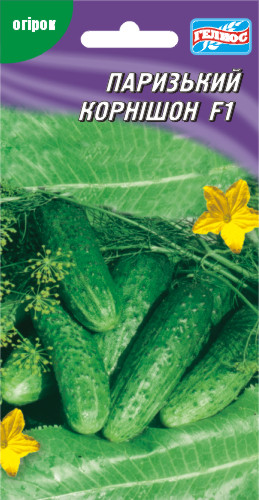 Семена огурцов пчелоопыляемых Парижский корнюшон F1 20 шт.