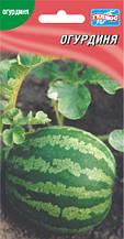 Семена тыквы Огурдыня 10 шт.