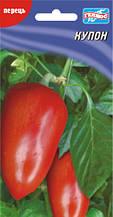 Семена перца Купон 30 шт.
