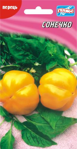 Семена перца Солнышко 30 шт.
