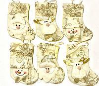 Новогодний сапожок носок для подарков молочный