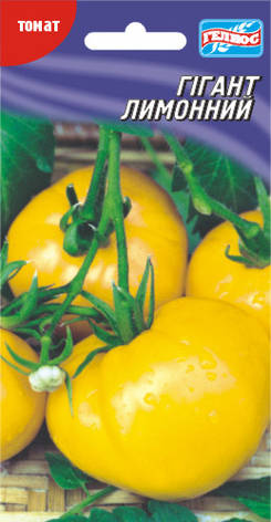 Семена томатов Гигант лимонный 20 шт., фото 2