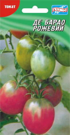 Семена томатов Де барао розовый 20 шт., фото 2