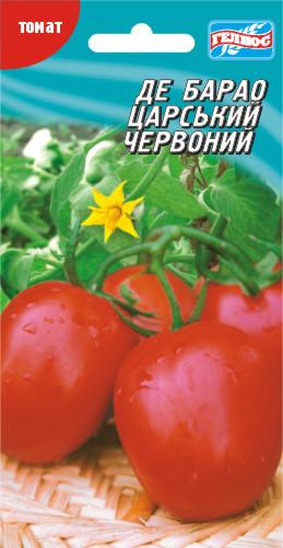 Семена томатов Де барао красный 20 шт.