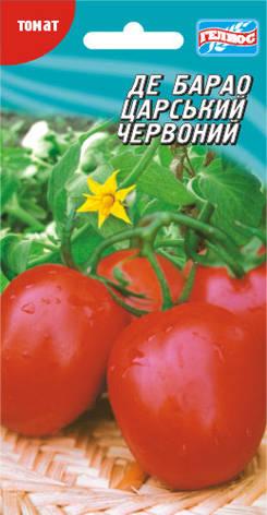 Семена томатов Де барао красный 20 шт., фото 2