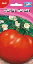 Семена томатов Король королей 20 шт.