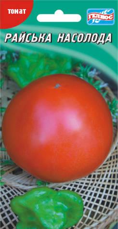 Семена томатов Райское Наслаждение 20 шт., фото 2
