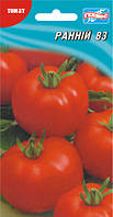 Семена томатов Ранний 83 100 шт