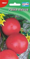 Семена томатов Ранняя любовь 25 шт.