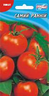 Семена томатов Самый ранний 25 шт.