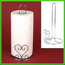 """Тримач для паперових рушників """"Серце"""" L28см D13.5см"""