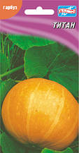 Семена тыквы Титан 5 шт.