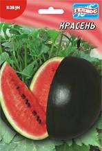 Семена арбуза Красень 10 г