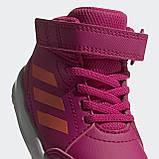 Кроссовки для бега AltaSport Mid G27128, фото 7